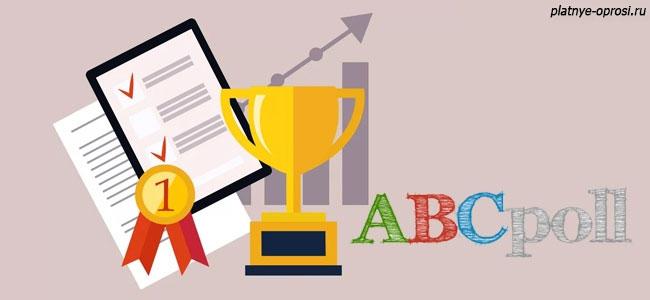 Abcpoll - сервис опросов в интернете