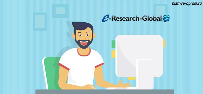 Заработок на сайте E-Research-global