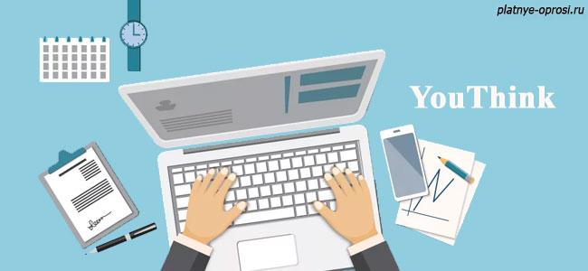 Заработок в проекте YouThink