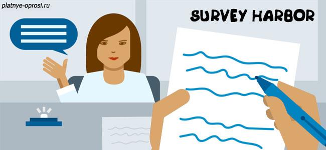 Survey Harbor – сайт оплачиваемых опросов