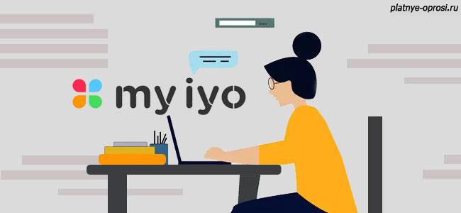 Myiyo – сервис оплачиваемых опросов