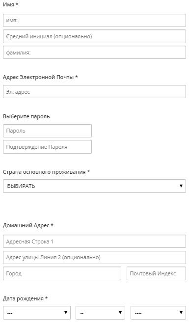 Регистрация в опроснике SurveySavvy