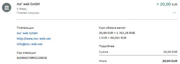 Вывод денег с опросника Myiyo