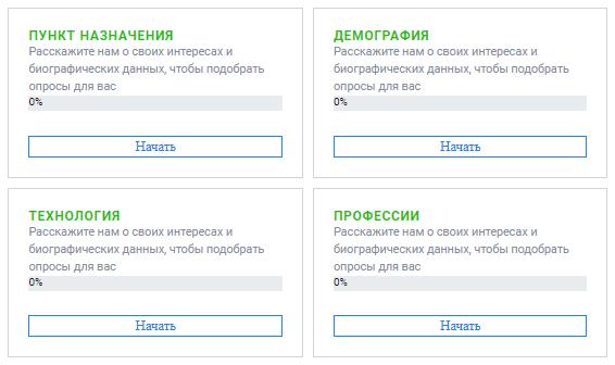 Указание информации о себе на сайте The Panel Station