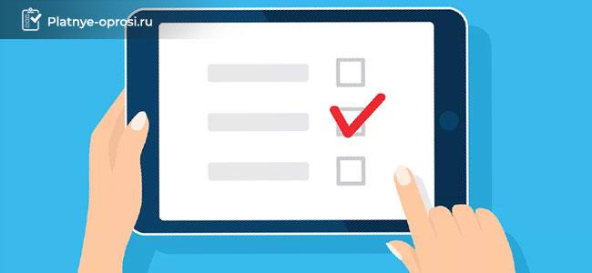 Платное анкетирование в интернете